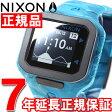 ニクソン NIXON スーパータイド SUPERTIDE 腕時計 メンズ ウェーブフォーウォーター NA3162246-00【2016 新作】