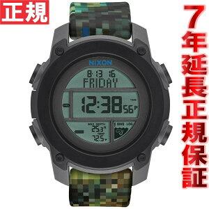 ニクソンNIXONユニットダイブUNITDIVE腕時計メンズダイバーズウォッチデジテックカモNA9622366-00