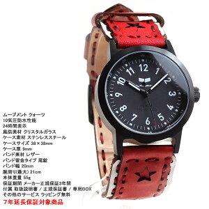 ベスタルVESTALWATCHオジャガデザインOJAGADESIGNコラボ腕時計メンズアルファブラボーズルALPHABRAVOZULUヴェスタルOJA019