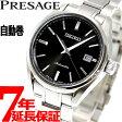 セイコー プレザージュ SEIKO PRESAGE 自動巻き メカニカル 腕時計 メンズ プレステージライン SARX035【2016 新作】