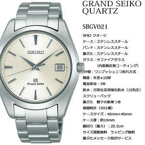 グランドセイコーGRANDSEIKO腕時計メンズクォーツSBGV021