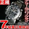 セイコーSEIKO 逆輸入 クロノグラフ 腕時計 メンズ アラームクロノ SNA225【あす楽対応】【即納可】
