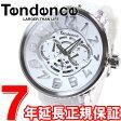 テンデンス Tendence 腕時計 メンズ/レディース フラッシュ Flash TY561002【あす楽対応】【即納可】