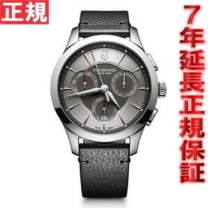 ビクトリノックスVICTORINOX腕時計メンズアライアンスクロノグラフALLIANCECHRONOGRAPHヴィクトリノックス241748【2016新作】