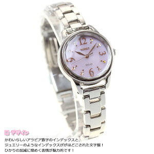セイコーワイアードエフSEIKOWIREDfソーラー腕時計レディースイメージキャラクターAGED069