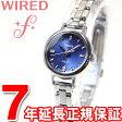 セイコー ワイアード エフ SEIKO WIRED f ソーラー 腕時計 レディース AGED074【あす楽対応】【即納可】