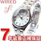 セイコー ワイアード エフ SEIKO WIRED f 腕時計 レディース ペアスタイル PAIR STYLE AGEK430【2016 新作】