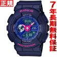 CASIO BABY-G カシオ ベビーG 腕時計 レディース パンチングパターン ネイビー×ピンク アナデジ BA-110PP-2AJF【2016 新作】