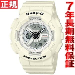 CASIOBABY-GカシオベビーG腕時計レディースパンチングパターン白ホワイト×ブラックアナデジBA-110PP-7AJF