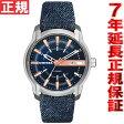 ディーゼル DIESEL 腕時計 メンズ アームバー ARMBAR デニム DZ1769【2016 新作】