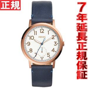 フォッシルFOSSIL腕時計メンズ/レディースEVERYDAYMUSEエブリデイジミューズES4062