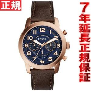 フォッシルFOSSIL腕時計メンズパイロット54PILOT54クロノグラフFS5204