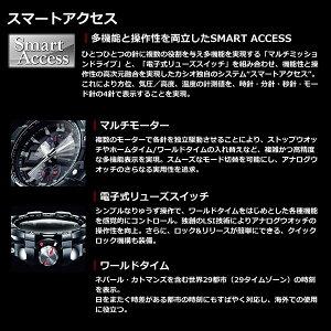 GW-A1100FC-1AJFカシオGショックスカイコックピットCASIOG-SHOCKSKYCOCKPIT電波ソーラー電波時計腕時計メンズブラックアナログタフソーラーGW-A1100FC-1AJF