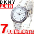 DKNY 腕時計 レディース CHAMBERS チェンバース NY2494【2016 新作】