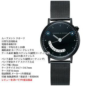 ZUCCaズッカスマイルニヒルNIHILU腕時計レディースカバンドズッカCABANEdeZUCCAAJGJ021