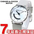 ZUCCa ズッカ スマイル ニヒル NIHILU 腕時計 レディース カバン ド ズッカ CABANE de ZUCCA AJGJ022【あす楽対応】【即納可】