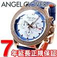 エンジェルクローバー Angel Clover 腕時計 メンズ リュクスマスター LUXE MASTER クロノグラフ LM46PBZ-BU【2016 新作】
