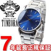 オロビアンコ タイムオラ Orobianco TIMEORA 腕時計 メンズ チントゥリーノ CINTURINO OR-0058-501【2016 新作】