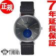 オロビアンコ タイムオラ Orobianco TIMEORA 腕時計 メンズ/レディース OR-0061-25【2017 新作】【あす楽対応】【即納可】