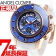エンジェルクローバー Angel Clover 腕時計 メンズ シークルーズ SEA CRUISE ダイバーズウォッチ クロノグラフ SC47PNV-WH【2016 新作】【あす楽対応】【即納可】