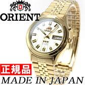 【1000円OFFクーポン!6月30日9時59分まで!】オリエント ORIENT 逆輸入モデル 海外モデル 腕時計 メンズ/レディース 自動巻き メカニカル SEM0301RC8【2016 新作】【あす楽対応】【即納可】