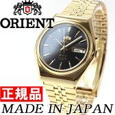 【1000円OFFクーポン!6月30日9時59分まで!】オリエント ORIENT 逆輸入モデル 海外モデル 腕時計 メンズ/レディース 自動巻き メカニカル SEM0B01DB8【2016 新作】【あす楽対応】【即納可】