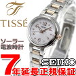 セイコー ティセ SEIKO TISSE 電波 ソーラー 電波時計 腕時計 レディース SWFH049【2016 新作】【あす楽対応】【即納可】