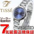 セイコー ティセ SEIKO TISSE 電波 ソーラー 電波時計 腕時計 レディース SWFH053【2016 新作】
