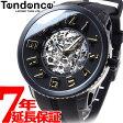テンデンス Tendence 腕時計 メンズ/レディース 自動巻き スポーツスケルトン SPORT Skeleton TG491005【2016 新作】
