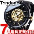 テンデンス Tendence 腕時計 メンズ/レディース 限定モデル 自動巻き スポーツスケルトン SPORT Skeleton TG491006