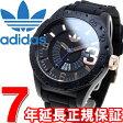 アディダス オリジナルス adidas originals 腕時計 ニューバーグ NEWBURGH ADH3082【あす楽対応】【即納可】