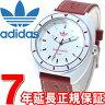 アディダス オリジナルス adidas originals 限定モデル 腕時計 スタンスミス STAN SMITH ADH9088