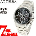 AT3050-51E シチズン アテッサ CITIZEN A...