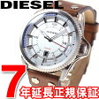 ディーゼル DIESEL 腕時計 メンズ ロールケージ ROLLCAGE DZ1715【あす楽対応】【即納可】