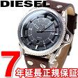ディーゼル DIESEL 腕時計 メンズ ロールケージ ROLLCAGE DZ1716【あす楽対応】【即納可】