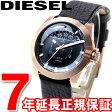 ディーゼル DIESEL 腕時計 レディース ペアウォッチ アージェス ARGES DZ1733