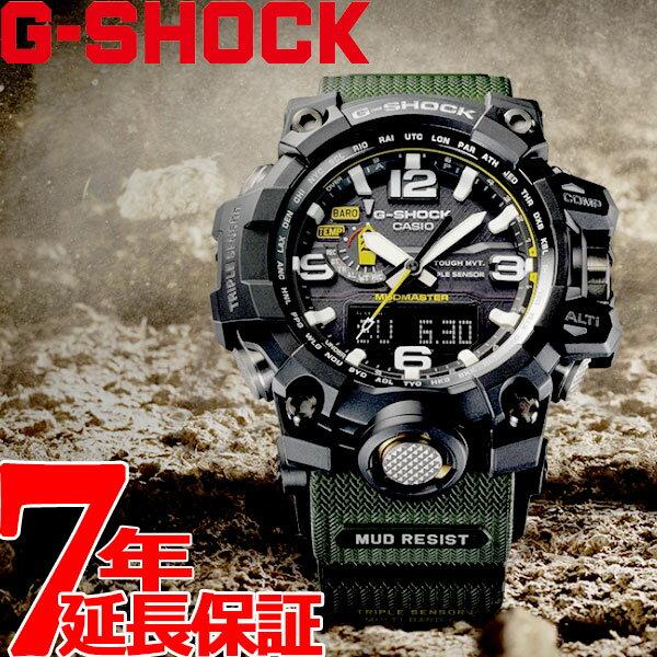 腕時計, メンズ腕時計 51202359G-SHOCK MUDMASTER G CASIO GWG-1000-1A3JF