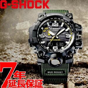 カシオGショックマッドマスターCASIOG-SHOCKMUDMASTER電波ソーラー電波時計腕時計メンズアナデジタフソーラーGWG-1000-1A3JF
