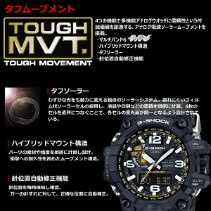GWG-1000-1A3JFカシオGショックマッドマスターCASIOG-SHOCKMUDMASTER電波ソーラー電波時計腕時計メンズアナデジタフソーラーGWG-1000-1A3JF