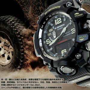 GWG-1000-1AJFカシオGショックマッドマスターCASIOG-SHOCKMUDMASTER電波ソーラー電波時計腕時計メンズアナデジタフソーラーGWG-1000-1AJF