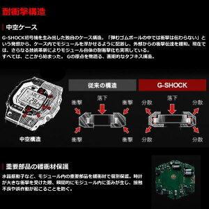GWN-1000B-1AJFカシオGショックガルフマスターCASIOG-SHOCKGULFMASTER電波ソーラー電波時計腕時計メンズアナデジタフソーラーGWN-1000B-1AJF