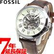 【5%OFFクーポン!5月25日23時59分まで!】フォッシル FOSSIL 腕時計 メンズ 自動巻き オートマチック グラント GRANT ME3099