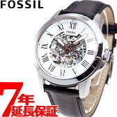 フォッシル FOSSIL 腕時計 メンズ 自動巻き オートマチック グラント GRANT ME3101
