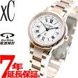 シチズン クロスシー CITIZEN xC エコドライブ 電波時計 腕時計 レディース 「サクラピンク」* EC1144-51W【2016 新作】【あす楽対応】【即納可】