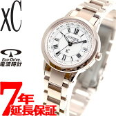 シチズン クロスシー CITIZEN xC エコドライブ 電波時計 腕時計 レディース 「サクラピンク」* EC1144-51W【2016 新作】