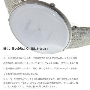 シチズンエルアンビリュナCITIZENLAmbiluna限定モデルエコ・ドライブソーラー腕時計レディースEG7000-01A