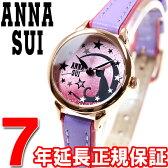 アナスイ ANNA SUI 腕時計 レディース 猫 FCVK915【2016 新作】