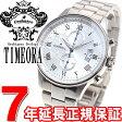 オロビアンコ タイムオラ Orobianco TIMEORA 腕時計 メンズ エレット ELETTO OR-0040-0【2016 新作】