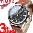 タイメックス TIMEX ウォーターベリー レッドウィング Waterbury Red Wing Shoe Leather 日本先行モデル 腕時計 メンズ クロノグラフ TW2P84300【あす楽対応】【即納可】