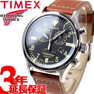 タイメックスTIMEXウォーターベリーレッドウィングWaterburyRedWingShoeLeather日本先行モデル腕時計メンズクロノグラフTW2P84300